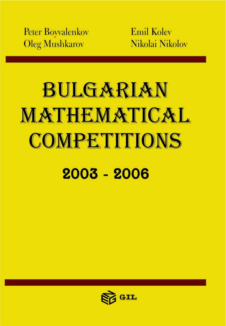 Bulgarian Mathematical Competitions 2003-2006
