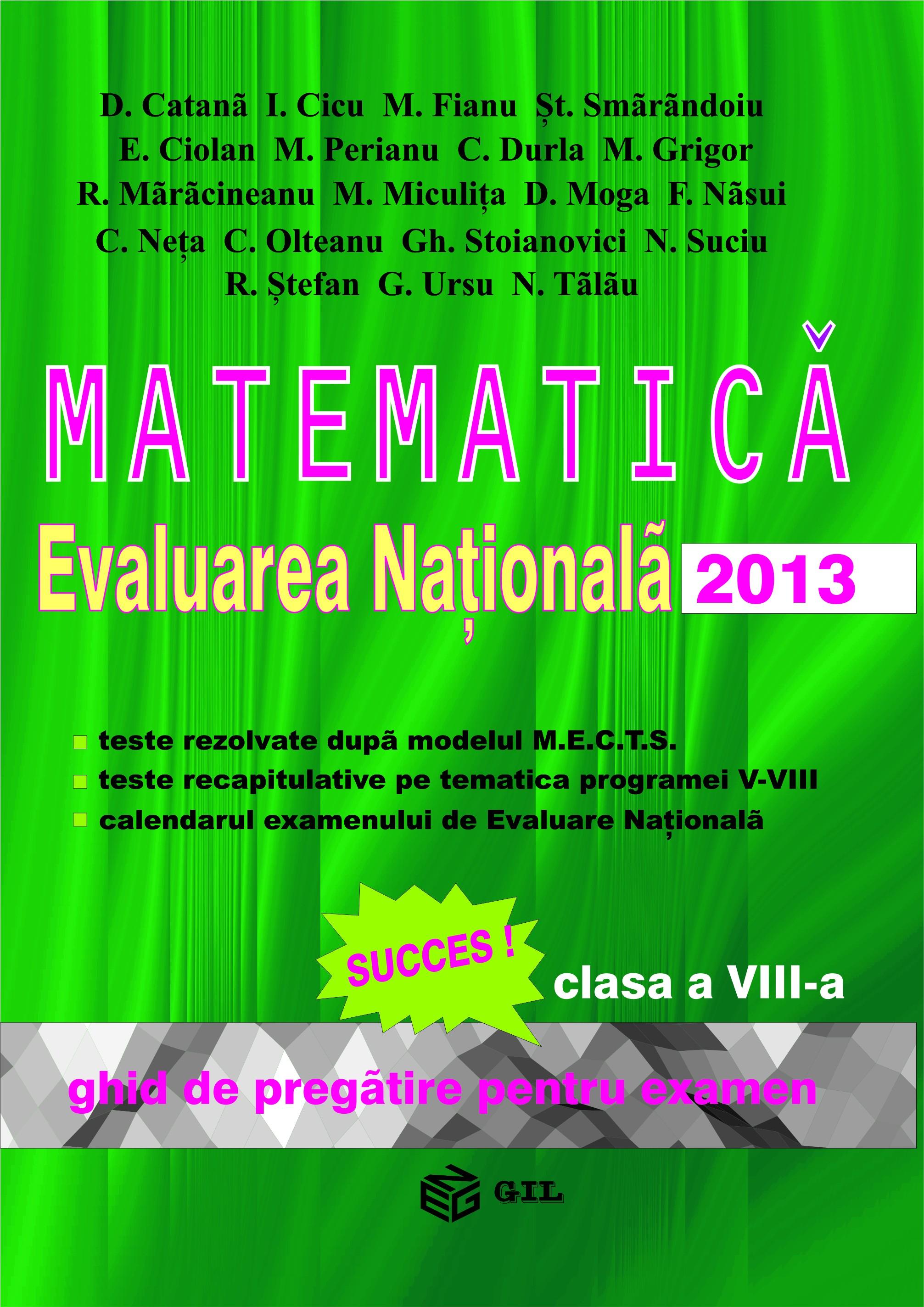 Evaluare Nationala Matematica 2013