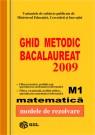 Bacalaureat 2009 M1 (100 variante)
